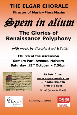 Poster for the Elgar Chorale concert on 16 October 2016